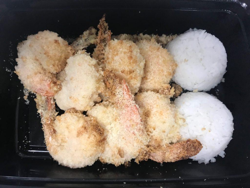 Bang Thai Shrimp – May 3 2018