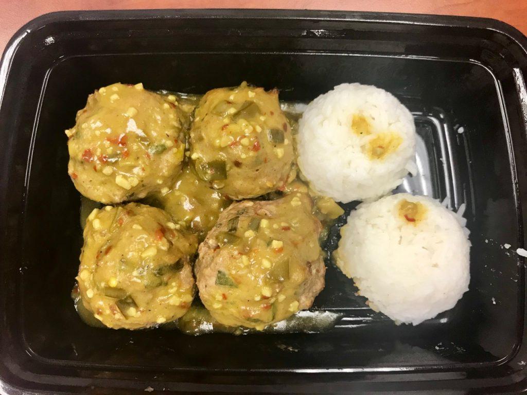 Thai Turkey Meatballs with Jasmine Rice – May 23 2018